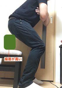 椅子 座面-min
