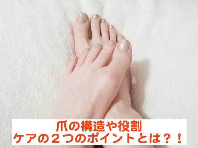 爪の白い縦線や割れる原因とは?! 必ず抑えるべきケアのポイントをご紹介!