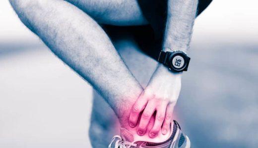 スポーツで多い怪我の原因や治療、予防方法を徹底解説!コーチや保護は必見!